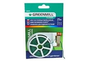 Drut ogrodniczy płaski 25m z obcinaczem GR5010 Greenmill